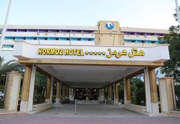 هتل-هرمز