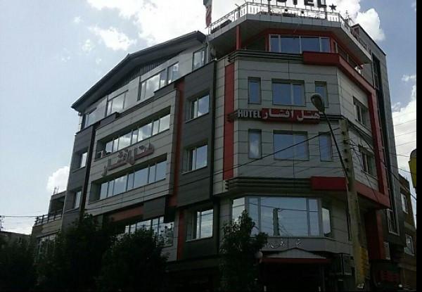 هتل-افشار